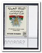 Marokko 1990, Postfris MNH, Royal Academy - Marokko (1956-...)
