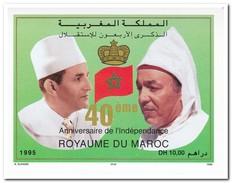 Marokko 1995, Postfris MNH, King Hassan And Sultan Mohammed V - Marokko (1956-...)