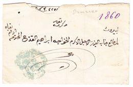 """1860 Faltbrief Von Damas Nach Beirut, Arabischer Negativstempel """"An Canib-i-Posta Sam - Syria"""