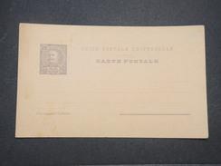PORTUGAL - PONTA DELGADA - Entier Postal Non Voyagé - L 9908 - Ponta Delgada