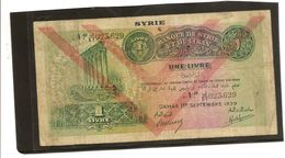 Billet Banque De Syrie Et Du Liban Ref Kolsky 742d , Une Livre Double Chevron Rouge Orangé R - Syria