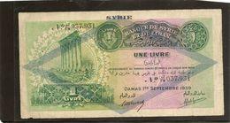 Billet Banque De Syrie Et Du Liban Ref Kolsky 742e , Une Livre Losange Bleu R - Syrie
