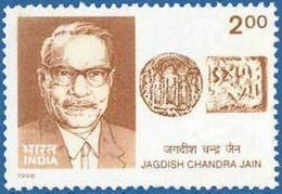 INDIA 1998 Professor Dr. Jagdish Chandra Jain Scholar Indologist Coin On Stamp 1v MNH - Monedas