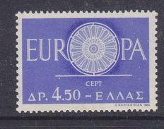 Europa Cept 1960 Greece 1v ** Mnh (36929H) Promotion - 1960