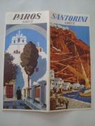 GRÈCE. PAROS. SANTORINI - GREECE, 1959. COLOUR ILLUSTRATIONS BY K. ALEXIS. MINT CONDITION. - Dépliants Touristiques