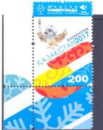 2017. Kazakhstan, 28th Winter Universiade In Almaty, 1v, Mint/** - Kazakhstan
