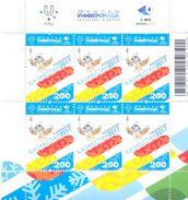 2017. Kazakhstan, 28th Winter Universiade In Almaty, Sheetlet, Mint/** - Kazakhstan
