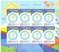 2017. Kazakhstan, 25y Of National Olympic Commitee, Sheetlet, Mint/** - Kazakhstan