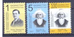 2017. Kazakhstan, Definitives, Famous Persons, 3v, Mint/** - Kazakhstan