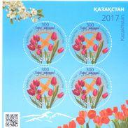 2017. Kazakhstan, Novruz, Sheetlet, Mint/** - Kazakhstan