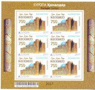 2017. Kazakhstan, Europa 2017, Sheetlet, Mint/** - Kazakhstan