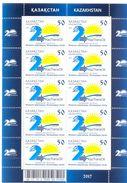 2017. Kazakhstan, 20y Of KazTransOil, Sheetlet,type I, Mint/** - Kazakhstan