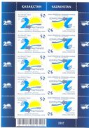 2017. Kazakhstan, 20y Of KazTransOil, Sheetlet,type II, Mint/** - Kazakhstan