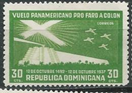 Republique Dominicaine   - Aérien   - Yvert N°  33 (*) Nsg - Ava 16710 - Dominicaine (République)