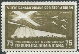 Republique Dominicaine   - Aérien   - Yvert N°  35 (*) Nsg - Ava 16711 - Dominicaine (République)