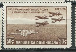 Republique Dominicaine   - Aérien   - Yvert N°  34 (*) Nsg - Ava 16715 - Dominicaine (République)
