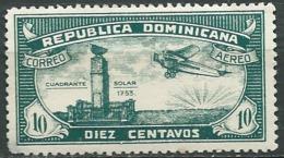 Republique Dominicaine   - Aérien   - Yvert N°  16 B (*) Nsg - Ava 16724 - Dominicaine (République)