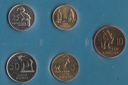 ZAMBIA COIN SET 5 MONNAIES: 25 NGWEE - 10 KWACHA 1992 ANIMALS - Zambie