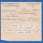 Télégraphe De 1920 - MAINZ / Misna ALEXANDRIE Egypt Croisière Champollion - Cachet Stamp Via Marconi Radio Telegraph - Documenti Storici
