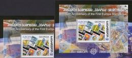EUROPA 1956-2006 GEORGIE 511+Block 35 ** 5€ M/s CEPT Stamps On Stamp Hojita S/s Blocs Philatelic Sheet Bf Georgia - Géorgie