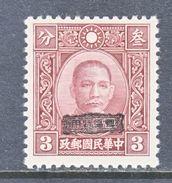 JAPANESE OCCUPATION  KWANGTUNG  1 N 2   * - 1941-45 Northern China