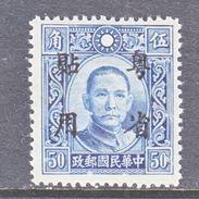 JAPANESE OCCUPATION  KWANGTUNG  1 N 32     ** - 1941-45 Noord-China