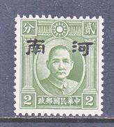 JAPANESE OCCUPATION   HONAN  3 N 1a  Type  I     **   No Wmk. - 1941-45 Northern China