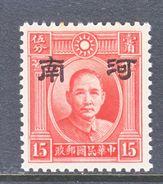 JAPANESE OCCUPATION   HONAN  3 N 3a  Type  II     **   No Wmk. - 1941-45 Noord-China