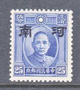 JAPANESE OCCUPATION   HONAN  3 N 5  Type  II     *   No Wmk. - 1941-45 Northern China