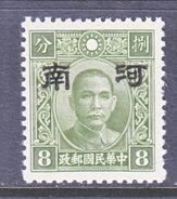 JAPANESE OCCUPATION   HONAN  3 N 14  Type  II  Perf. 12 1/2   **   No Wmk. - 1941-45 Northern China