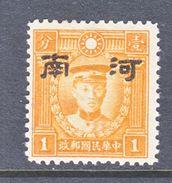 JAPANESE OCCUPATION   HONAN  3 N 35a  Type  I  Perf. 12 1/2  SECRET  MARK    *  Wmk. 261 - 1941-45 Northern China
