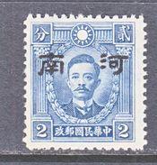 JAPANESE OCCUPATION   HONAN  3 N 44  Type  I  Perf. 12 1/2  SECRET  MARK    **  No Wmk. - 1941-45 Chine Du Nord
