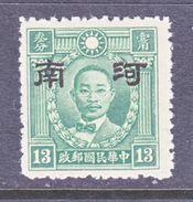 JAPANESE OCCUPATION   HONAN  3 N 48  Type  II  Perf. 12 1/2  SECRET  MARK    *  No Wmk. - 1941-45 Northern China