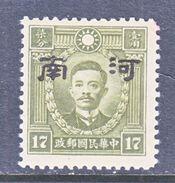 JAPANESE OCCUPATION   HONAN  3 N 50a  Type  I  Perf. 12 1/2  SECRET  MARK    *  No Wmk. - 1941-45 Noord-China