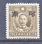 JAPANESE OCCUPATION   HONAN  3 N 52  Type  II  Perf. 12 1/2  SECRET  MARK    **  No Wmk. - 1941-45 Northern China