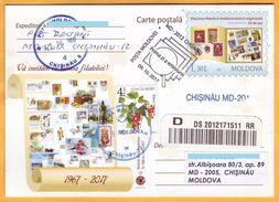 2017 Moldova Moldavie Moldau FDC The Moldavian Organized Philatelic Movement Is 50 Years Old. Postcard - Philatelic Exhibitions