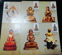 China 2017 Gold Buddha Statue Maxmum Card 6v - Buddhism