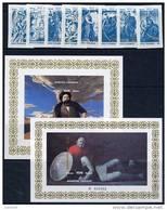 KYRGYZSTAN 1995 Manas Epic Set Of 8 + 2 Blocks Imperforate  MNH / ** - Kyrgyzstan