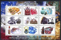 Mongolia 2017 Mongolian Traditional Treasures, Precious Stones, Minerals - Mongolie
