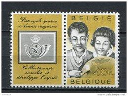 Bélgica 1960. Yvert 1152 ** MNH. - Belgique