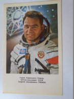 D154166 SPACE  URSS - Georgij Mihailovits Gretchko -  SOVIET COSMONAUT/SPACEMAN/ASTRONAUT - Espace
