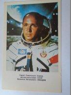 D154171  SPACE  URSS - Valentin Lebedev -  SOVIET COSMONAUT/SPACEMAN/ASTRONAUT  1978 - Espace