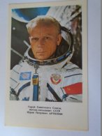 D154172  SPACE  URSS - Yurij Petrovitsch Artyuhin -  SOVIET COSMONAUT/SPACEMAN/ASTRONAUT  1978 - Espace