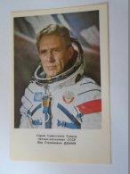 D154174  LEV STEPHANOVITSCH DEMIN -   SPACE  URSS - SOVIET COSMONAUT/SPACEMAN/ASTRONAUT  1978 - Espace
