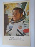 D154175 ALEKSEY GUBAREV -   SPACE  URSS - SOVIET COSMONAUT/SPACEMAN/ASTRONAUT  1978 - Espace