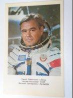 D154176 Vasiliy LAZAREV  -   SPACE  URSS - SOVIET COSMONAUT/SPACEMAN/ASTRONAUT  1978 - Espace