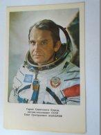 D154177 Oleg MAKAROV-   SPACE  URSS - SOVIET COSMONAUT/SPACEMAN/ASTRONAUT  1978 - Espace