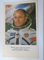 D154179 Viktor Gorbatko  -   SPACE  URSS - SOVIET COSMONAUT/SPACEMAN/ASTRONAUT  1978 - Espace