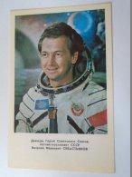 D154180  Vitaliy  Sevatstianov   -   SPACE  URSS - SOVIET COSMONAUT/SPACEMAN/ASTRONAUT  1978 - Espace