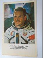 D154182 Valeriy KUBASOV -   SPACE  URSS - SOVIET COSMONAUT/SPACEMAN/ASTRONAUT  1978 - Espace